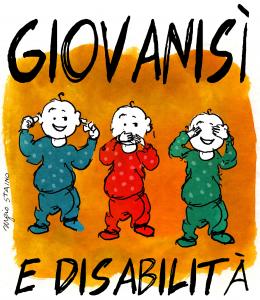 Giovanisi201211-260x300