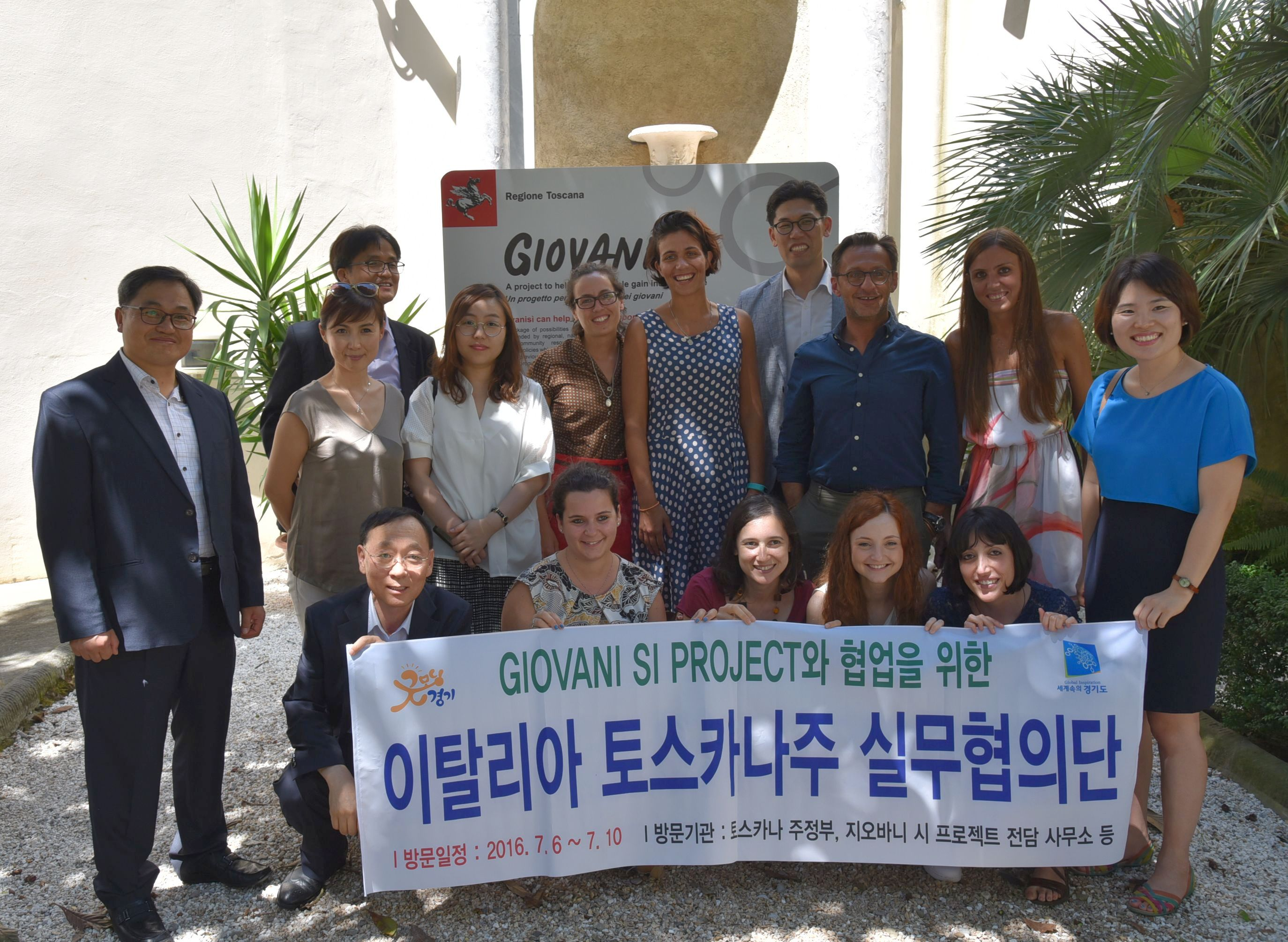Delegazione coreana in Regione per studiare il progetto Giovanisì <div class='giovanisi-subtitle'>Due giorni di incontri per approfondire le buone prassi del progetto della Regione Toscana per l&#039;autonomia dei giovani </div>